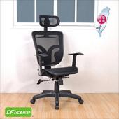 《DFhouse》曼尼透氣全網人體工學辦公椅(附頭枕)(黑色)