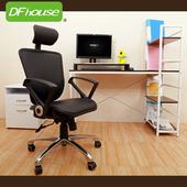 《DFhouse》漢克高品質透氣舒適辦公椅(黑色)