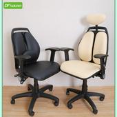 《DFhouse》蒙布朗雙背人體工學椅*雙色皮面可選*(白色皮面)