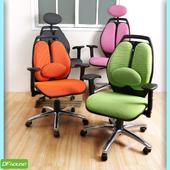 《DFhouse》蒙布朗雙背人體工學椅*全配*四色布面可選*(綠色)