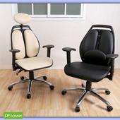 《DFhouse》蒙布朗雙背人體工學椅*全配*雙色皮面可選*(白色皮面)