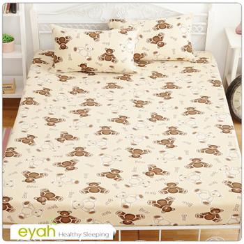 ★結帳現折★eyah 餅乾熊熊。珍珠搖粒絨雙人加大床包枕套三件組