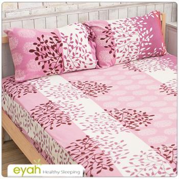 eyah 繡球花-粉。珍珠搖粒絨雙人床包枕套三件組