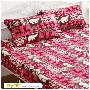 eyah 耶誕天使。珍珠搖粒絨雙人床包枕套三件組