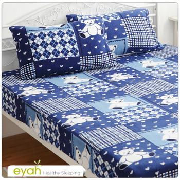 eyah 格紋熊-藍。珍珠搖粒絨雙人床包枕套三件組
