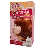 《卡樂芙》泡沫染髮劑 甜美杏桃棕(A劑50g/B劑50g/盒)