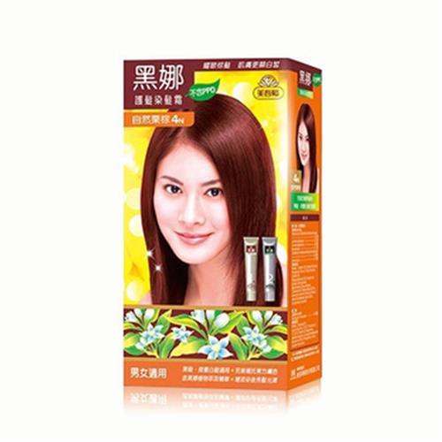 黑娜 護髮染髮霜-自然栗棕4N(40g*2/盒)