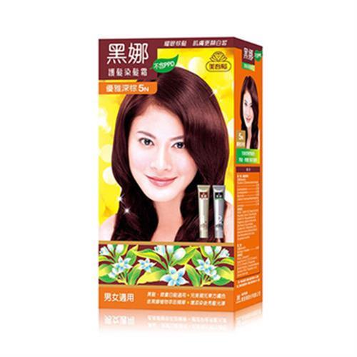 黑娜 護髮染髮霜-優雅深棕5N(40g*2/盒)