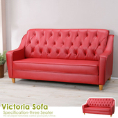 《Homelike》維多利亞三人座沙發