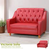 《Homelike》維多利亞雙人座沙發