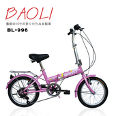 《BAOLI》SHIMANO 16吋6速折疊車 兒童自行車(可愛粉)