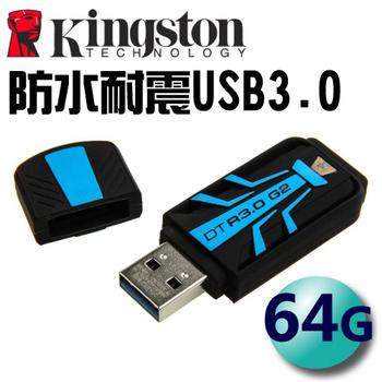 金士頓 Kingston DataTraveler R30 G2 64GB USB3.0 隨身碟 (DTR30G2)