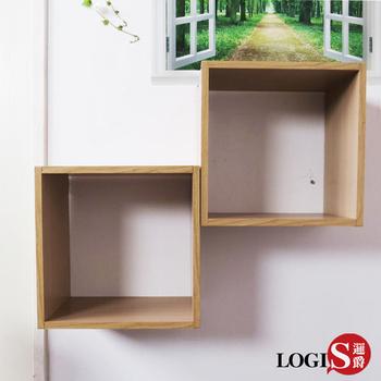 《LOGIS》木紋魔術口格子壁櫃-正方形2入(白橡色正格2入)