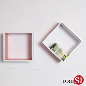 《LOGIS》粉彩魔術口格子壁櫃-正方形兩入組(粉藍正格2入)