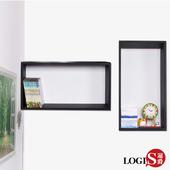 《LOGIS》黑白魔術格子壁櫃-長方形兩入組(白色2入)