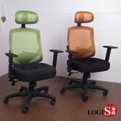 《LOGIS》多彩漢納斯護腰3孔座墊椅-2色(B款-綠3孔墊)