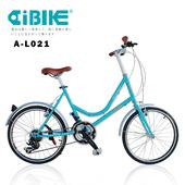 《AiBIKE》SHIMANO 21速 451版 巴黎經典 低跨點小徑車(雅典藍)