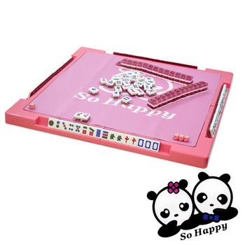 艾可兒 歡喜熊貓迷你麻將歡樂組附摺疊式麻將桌