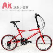 《AiBIKE》SHIMANO 20吋24速 旗魚小徑車(時尚紅)