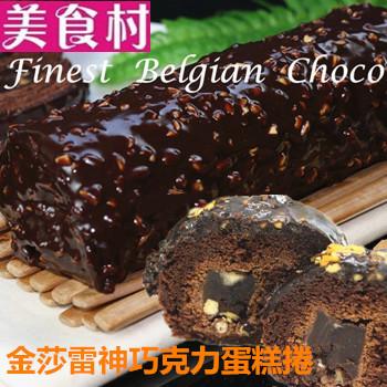 美食村 金莎雷神巧克力蛋糕捲-2盒(420+-5g/盒*2盒)