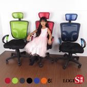 《LOGIS》星矢PU三孔座墊電腦椅/辦公椅/主管椅/工學椅/6色(紅3孔墊)