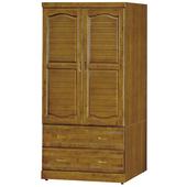 《時尚屋》G15 雲雅樟木3x6尺衣櫃105-1