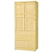 《時尚屋》G15 樂尚松木3x7尺衣櫃104-4
