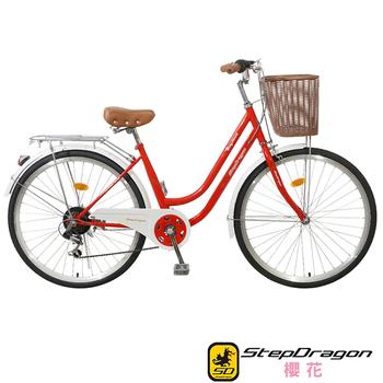 《StepDragon》26吋櫻花復古單速淑女車(紅色)