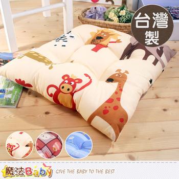 《魔法Baby》台灣製造居家坐墊 id1(E)