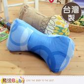 《魔法Baby》台灣製造狗骨頭造型枕-小 id632(D)