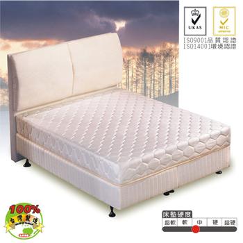 優舒眠 A級經典冬夏兩用2.0連結式床墊-3尺