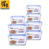 《鍋寶》玻璃保鮮盒如意收納7件組(EO-BVC352Z252)
