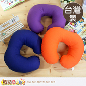 《魔法Baby》ㄩ型頸枕 台灣製立體頭枕 id77-003(D)
