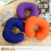 《魔法Baby》ㄩ型頸枕 台灣製立體頭枕 id77-003(E)