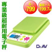 《Dr.AV》專業級超耐用電子秤 2015最新款設計(綠色4入)