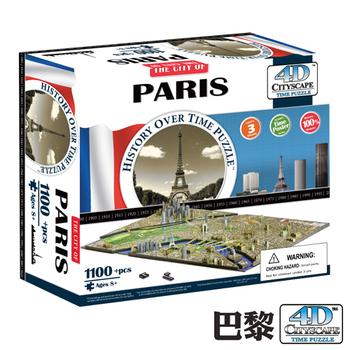 4D Cityscape 4D 立體城市拼圖 - 巴黎 1100 片+