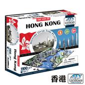 4D 立體城市拼圖 - 香港 1100 片+