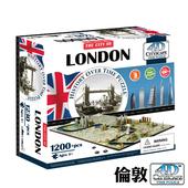 ~4D Cityscape~4D 立體城市拼圖 ~ 倫敦 1200 片
