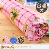 《魔法Baby》台灣製四尺加大糖果靠枕(C)