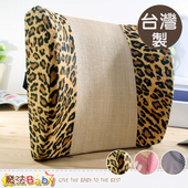 《魔法Baby》台灣製造涼蓆面護腰枕 id53-003(B)
