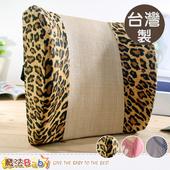 《魔法Baby》台灣製造涼蓆面護腰枕 id53-003(C)
