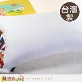 《魔法Baby》台灣製造枕心 id622-1