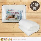 《魔法Baby》台灣製造天絲雙人棉被 (0)