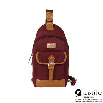 西班牙 estilo 學院系列 典雅風範 單肩背包(酒紅色)
