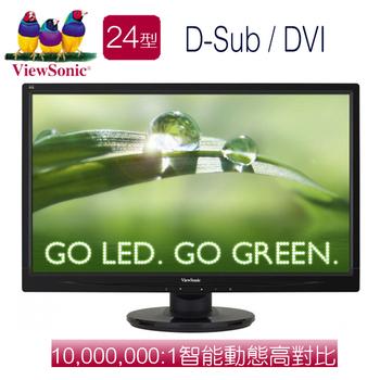 ViewSonic 優派 VA2445m 24吋Full HD顯示器