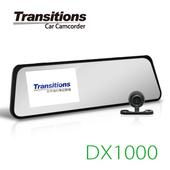 《全視線》DX1000 前後雙鏡頭1080P行車記錄器(送16G TF卡)