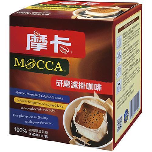 摩卡 研磨濾掛咖啡(7g*10包/盒)