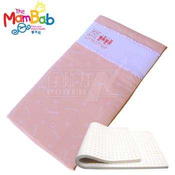 《Mambab-夢貝比》 銀離子抗菌嬰兒乳膠床墊-粉紅【S號小床/遊戲床專用】(粉藍色)