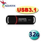 《ADATA 威剛》DashDrive UV150 USB3.1 隨身碟 瑪瑙黑 -32G