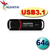 《ADATA 威剛》DashDrive UV150 USB3.1 隨身碟 瑪瑙黑 -64G